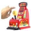 デコピン ボクシング パンチ キング を決めろ おもちゃ 子供 大人 パーティーゲーム パンチングゲーム