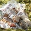 [TONTON有機農場]もち豚三元豚 まるごと10種セット