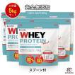 ( ナチュラル ホエイ プロテイン 5kg )  無添加 保存料不使用 ホエイ ダイエット 筋肉 スポーツ 大容量 アミノ酸 タンパク質 送料無料 ギフト