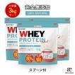 ( ナチュラル ホエイ プロテイン 3kg )  無添加 保存料不使用 ホエイ ダイエット 筋肉 スポーツ 大容量 アミノ酸 タンパク質 送料無料 ギフト