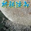 豪華パールシェルさざれ水晶セット【さざれ石】たっぷり100g