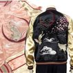【Japanesque】桜と兎リバーシブルスカジャン 【ジャパネスク】メンズ&レディース  刺繍 和柄