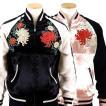 Japanesque 菊と唐草刺繍スカジャン  ジャパネスク  メンズ レディース  刺繍 和柄