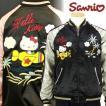 サンリオコラボ 飛行機ハローキティ刺繍スカジャン  sanrio× Switch Planning メンズ&レディース