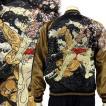 【花旅楽団】相撲刺繍スカジャン 【SCRIPT】メンズ レディース リバーシブル 和柄 刺繍