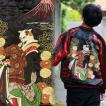 花旅楽団 猫花魁刺繍スカジャンSCRIPT メンズ レディース 和柄 刺繍