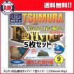 チップソー ツムラ 刈払機用チップソー F型ハイパー(230mm×36p)5枚セット 下刈・草刈り用