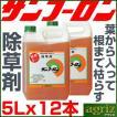 (除草剤) サンフーロン 5L (12本入) (農薬) 旧ラウンドアップのジェネリック品