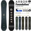 スノーボード 板 マウンテンツイン 18-19 ARBOR アーバー FOUNDATION ファウンデーション