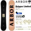 スノーボード 板 フリースタイル パーク 18-19 ARBOR アーバー RELAPSE LIMITED リレイプスリミテッド