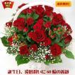 還暦祝いに赤バラ生花アレンジメント