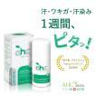 制汗剤 AHCセンシティブ 30ml  SALE!(脇汗 臭い ワキ...