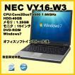 中古パソコン VY16-W3