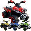 電動乗用四輪バギー 乗用玩具 子供用バギー 乗用カー ビッグバギー バギーバイク オフロードバギー ###バギーTR1305###