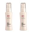 送料無料・2本セット 洗い流さない美容乳液 PPTヘアエマルジョン5.5 (ノンシリコン・ヘマチン・ペリセア・リピジュア配合)アイナボーテ