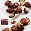 ポイント5倍 父の日 ギフト ロイズ ポテトチップチョコレート オリジナル&マイルドビター お菓子 お土産 北海道 ROYCE
