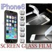 Apple/iPhone6/4.7インチ/強化ガラス/フィルム/超耐久/液晶保護フィルム/飛散防止(強化ガラスフィルム) フィルム