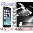 Apple/iPhone6/4.7インチ/強化ガラス/フィルム/超耐久/液晶保護フィルム/飛散防止(強化ガラスフィルム) フィルム【大人気】