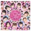 通常盤 モーニング娘。'19 2CD/ベスト ! モーニング娘。 20th Anniversary 19/3/20発売 オリコン加盟店