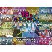 特典オリジナル手帳(外付)DVD初回限定盤 関ジャニ∞ 4DVD/十五祭 19/10/30発売 オリコン加盟店