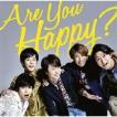 通常盤(順次出荷中) 嵐 CD/Are You Happy? 16/10/26発売