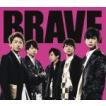 通常盤 オリジナルカラオケ収録 嵐 CD/BRAVE 19/9/11発売 オリコン加盟店