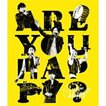 ブルーレイ通常盤 嵐 2Blu-ray+DVD/ARASHI LIVE TOUR 2016-2017 Are You Happy? 17/5/31発売