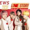 初回Love Story盤(代引不可/1人1個) NEWS CD+DVD/Love Story/トップガン 19/6/12発売 オリコン加盟店