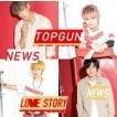 通常盤 NEWS CD/トップガン/Love Story 19/6/12発売 オリコン加盟店