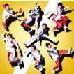 即納! 初回盤A DVD-A付 ジャニーズWEST CD+DVD/Big Shot!! 19/10/9発売