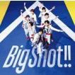 通常盤 3面6Pジャケット ジャニーズWEST CD/Big Shot!! 19/10/9発売