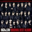 EXILE TRIBE V.A. 2CD+DVD+スマプラ/HiGH & LOW ORIGINAL BEST ALBUM 16/6/15発売