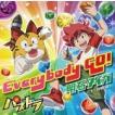 初回生産限定盤(取) 明石タイガ(CV:泊明日菜) CD+DVD/Everybody GO !  19/3/6発売 オリコン加盟店