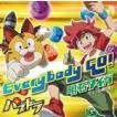 通常盤 明石タイガ(CV:泊明日菜) CD/Everybody GO !  19/3/6発売 オリコン加盟店