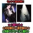 ●特典クリアファイルAB(外付) 初回盤Blu-ray+通常盤Blu-ray(初回)セット 木村拓哉 2Blu-ray/TAKUYA KIMURA Live Tour 2020 Go with the Flow 20/6/24