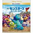 ディズニー 2Blu-ray+DVD/モンスターズ・ユニバーシティ MovieNEX 13/11/20発売 オリコン加盟店