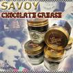 SAVOY CLOTHING Chocolate Grease チョコレート グリース ポマード 水性 50's ロカビリー ファッション メンズ ヘア セット 整髪料