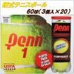 【Penn/ペン】 硬式テニスボール 60球(3個入り×20缶) Player Pack/ CHAMPIONSHIP REGULAR-DUTY FELT/HEAD/テニス/ボール