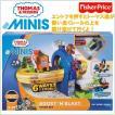 【Fisher Price 】【フィッシャープライス】きかんしゃトーマス Thomas ミニミニトーマス Thomas & Friends MINIS Boost 'n Blast Stunt Set  コレクション