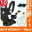 ポイント10倍 春夏ケープセット新登場!