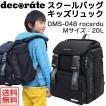 decorate rocardu デコレート リュックサック ブラック Mサイズ 20L(DMS-048)