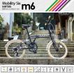 Doppelganger/ドッペルギャンガー M6 20インチ折畳み自転車 Mobility 6シリーズ (ブラック)