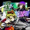 星 -HOSHI- 【SOUND HOLIC】