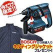 バッテリーハンマードリル SDSプラスシャンク GBH36V-ECY【メーカーロゴ入りジャケットプレゼント!】