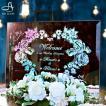 【送料無料】 装飾花付き オリジナル ウェルカムボード ミニミラータイプ WM2-08