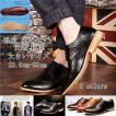 革靴 本革 メンズ シークレットシューズ 5CM UP ビジネスシューズ 皮靴 紳士 カジュアルシューズ ブローグ おしゃれ プレゼント 父の日