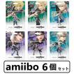 新品 在庫あり 通販 6個セット amiibo クラウド カムイ ベヨネッタ 2Pファイター 大乱闘スマッシュブラザーズシリーズ  任天堂 Nintendo Switch
