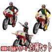 全7種フルセット (フルコンプ) 【 食玩 SHODO-X 仮面ライダー3 】 バンダイ