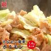 ホルモン 1.4kg(約4人前) 秋田鹿角名物豚ホルモン焼き 焼肉  バーベキュー 甘辛い秘伝のタレ[ホルモン幸楽]冷凍