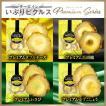 チーズインいぶりピクルス プレミアムシリーズ | ダブルチーズ | 黒胡椒 | 柚子胡椒 | わさび  | おつまみ | おつまみ | 晩酌